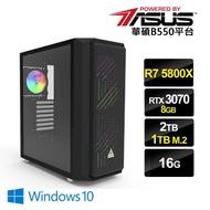 【華碩平台】R7八核{墨守成法}RTX3070-8G獨顯水冷Win10電玩機(R7-5800X/16G/2TB/1TB_SSD/RTX3070-8G)