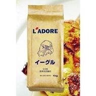 【聖寶】鷹牌 日本製高筋麵粉 - 1kg /包