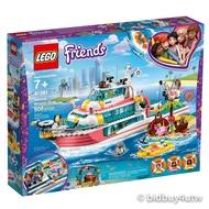 LEGO 41381 海上救援任務船 女生好朋友系列 【必買站】樂高盒組