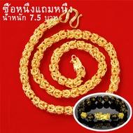 ลดล้างสต๊อกในช่วง 3 วัน (ราคาเดิม 458): ** เหมือนทองแท้เป๊ะ ๆ : สร้อยคอสี่เสาสวยงามขนาด 1 บาทยาว 24 นิ้วหุ้มทองคำแท้หนาพิเศษหุ้มทองคำแท้ตาข่ายใยแก้ว 96.5% ชุบทองคำแท้, ทองไมครอน, ทองชุบ, เศษทอง, ทองปลอม, เคลือบทอง, เคลือบทอง, ทองโคลนนิ่ง, สร้อยคอทองคำ
