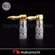 Nakamichi Speaker Banana L Plugs (N11) บานาน่านากามิชิ 24K Gold plated 1คู่