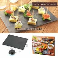 asdfkitty可愛家☆內海產業 石板盤/前菜盤/點心盤-日本正版商品