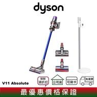 【分期0利率】DYSON V11 SV14 Absolute 無線吸塵器 限量贈$3999原廠收納架