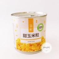 超低價 超方便 爭鮮 甜玉米粒 黃金甜玉米粒 340g 壽司 玉米濃湯 爭鮮 非基改 天然 無負擔 健康 營養