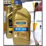【油購網】Ravenol FO 5W30 合成 5w-30 機油 長效型 漢諾威  GF-5