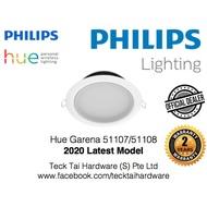 (Singapore Authorised) Philips Hue Downlight 51107 / 51108 Garnea New Model / Hue Downlight