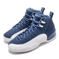 Nike 籃球鞋 Air Jordan 12 Retro 女鞋 經典款 AJ12 復刻 大童 球鞋 穿搭 藍 白 DB5595404 DB5595-404