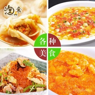 Specialty Instant Crab Roe Sauce, Crab Sauce, Seafood Bibimbap, NoodleSpecialty Instant Food Crab Cream Sauce Crab Sauce