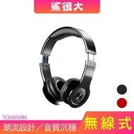 TCSTAR TCE6850 耳機 藍牙耳機 藍芽耳機 無線耳機 earphone