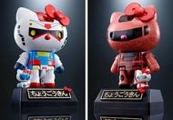 超合金 Hello Kitty 鋼彈+夏亞專用薩克 同捆組合 高雄龐奇桌遊