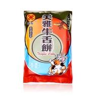 【美雅宜蘭餅】蜂蜜芝麻牛舌餅(15包)
