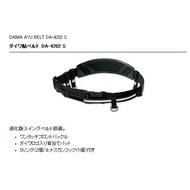 五豐釣具-DAIWA溪釣.鮎釣專用腰帶DA-4202S