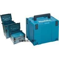 【花蓮源利】牧田 makita 堆疊工具箱 可堆疊系統工具箱 BOX-4 特大 堆疊收納箱MAKPAC