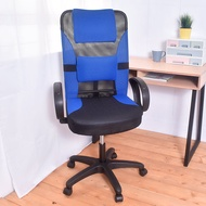 辦公椅/電腦椅/椅  TCS高背透氣網電腦椅 凱堡家居【A12067】