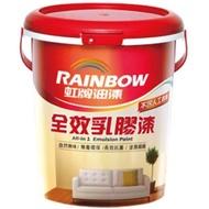 《虹牌》458全效乳膠漆 一加侖裝
