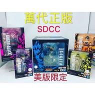 刷卡分期 2019 SDCC SHF S.H.Figuarts 七龍珠 黑悟空 孫悟空 孫悟飯 佛利沙 ZERO 悟吉塔