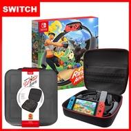 【現貨供應】NS Nintendo 任天堂 Switch 健身環大冒險同捆組+專用收納包+玻璃貼+果凍類比套