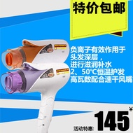 Panasonic high power hair dryer EH-NE25 EH-NE24 household hot and cold wind collapsed negative ion h
