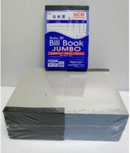 """83502 Bill book jumbo 3.5""""*5"""" with numbering 80set*2ply carbonless(10books/pack)"""