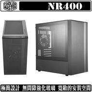 Cooler Master MasterBox NR400 電腦 機殼