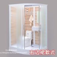 【小窩窩家居】整體淋浴房帶馬桶一體式淋浴房整體衛生間含化妝臺/茶几/高腳椅/折疊桌/餐椅/雙人沙發