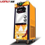 霜淇淋機炒冰 霜淇淋機商用雪糕機立式全自動甜筒機軟質霜淇淋機器冰激淩機 LX