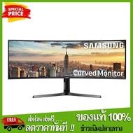[โปร!! ดีที่สุด] MONITOR (จอมอนิเตอร์) SAMSUNG LC43J890DKEXXT 43  VA 120Hz ของแท้ 100%  ศูนย์รวม   จอมอนิเตอร์ จอคอม จอคอมพิวเตอร์ จอคอม 24 นิ้ว จอคอมราคาถูก จอคอม Samsung จอคอม 27 นิ้ว จอคอมพิวเตอร์ Acer จอมอนิเตอร์ lg