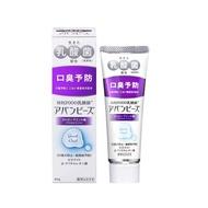 WAKAMOTO / 若元製藥  AvantBise WAKAMOTO 乳酸菌牙膏 超清涼型80g