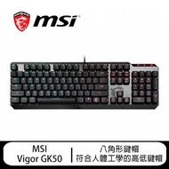 MSI 微星 Vigor GK50 LOW PROFILE 短軸機械式電競鍵盤