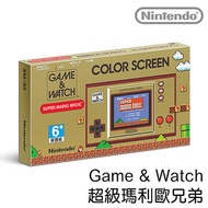 任天堂 Nintendo Switch Game & Watch:超級瑪利歐兄弟