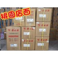 《桃園店面》怡心 ES-519 / ES-619 / ES-626 / ES-919 / ES-926 電能熱水器,電爐