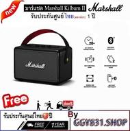 Marshall Kilburn II Retro wireless bluetooth portable 5.0 aptX Speaker ซับวูฟเฟอร์ลำโพงบลูทู ธ สุดหรูยอดนิยม รับประกัน 1 ปีในกรุงเทพประเทศไทย