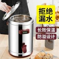 保溫茶桶304不銹鋼奶茶桶商用保溫桶開水桶雙層保溫冷熱豆槳茶水桶奶茶 【快速出貨】YJT