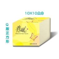 春風 衛生紙 正方形 抽取式 250抽 48入 成箱出貨