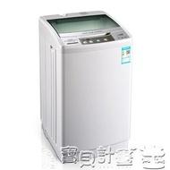 洗衣機 長虹7.5KG洗衣機全自動家用滾筒8/9公斤大容量熱烘干小型迷你波輪JD 220v 寶貝計畫