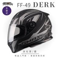 【SOL】FF-49  DERK 全罩 SF-2M(安全帽│機車│內襯│鏡片│全罩式安全帽│輕量款│全可拆│GOGORO)