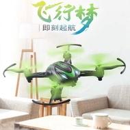 遙控飛機JJRC兒童迷你遙控飛機四軸飛行器充電超小無人機遙控直升飛機玩具
