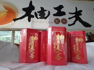 東方美人茶 109年(白毫烏龍) 白毛猴 特色茶 正宗新竹峨嵋茶菁制成