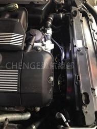 CHENGE 巡航總部 BMW E30 E34 E36 E39 E46 E53 E60 E92 Z3 電子風扇 套件