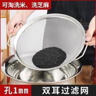 瀝水盆不銹鋼洗米篩洗菜籃洗小米芝麻過濾網淘盆瀝水家用淘米器洗米神器