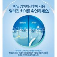 洗牙機 沖洗器 洗牙器 沖牙機非Oral-B 歐樂B Panasonic 國際牌 飛利浦PHILIP沖牙機 洗牙機 空氣動能