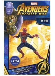 (幻想生活館) 代理版 SEGA LPM 漫威 Marvel 復仇者聯盟3 無限之戰 鋼鐵蜘蛛人 蜘蛛人 景品