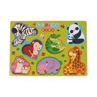 【雪糕的房間】球球館 貝貝小拼板:野生動物(手眼協調)認知 造型拼圖 大腦開發