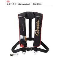 中壢鴻海釣具《gamakatsu》GM-2181 黑色充氣式救生衣 充氣救生衣