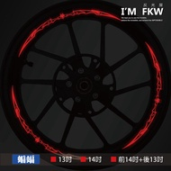 反光屋FKW 3M反光輪框貼紙 鋁框防水貼紙 蝙蝠13吋機車改裝彪虎200 TIGRA200/勁戰三代/BWS/BWSX