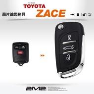 【2M2】 TOYOTA ZACE 301/302系統 升級摺疊款摺疊鑰匙整合遙控器
