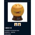 新莊新太陽 中華職棒 brothers 中信兄弟 象隊 限量版 七龍珠 紀念 簽名 棒球 大球 含座 特950/顆
