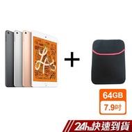 Apple iPad mini 5 (2019) WiFi 64GB 7.9吋 太空灰/銀/金 贈保護套