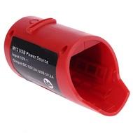 (1個)M12 替代米沃奇Milwaukee 49-24-2310 48-59-1201鋰電USB轉換接頭