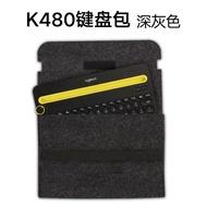 藍芽鍵盤包  鍵盤收納包68鍵87鍵108鍵機械鍵盤包無線藍芽K380鍵盤袋滑鼠電腦手提g610蘋果便攜防水防塵袋【xy4992】
